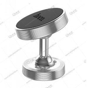 Автодержатель Hoco CA36 Plus для телефона/на торпеду/магнитный серебро