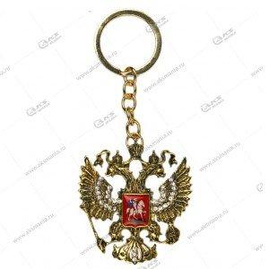 """Брелок для ключей """"Герб России"""""""