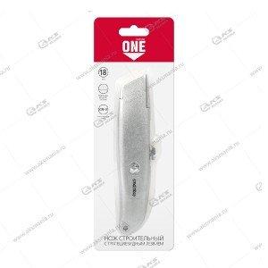 Нож строительный Smartbuy трапециевидное лезвие, алюм., порошковый корпус (SBT-KNT-18P1)