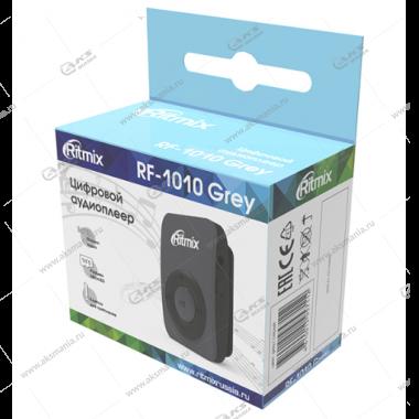 MP3 Плеер RITMIX RF-1010 серый, MicroSD/MicroSDHC (до 16 Гб), MP3, WMA