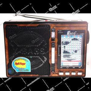 Колонка портативная BaHm BA-1338U FM TF USB коричневый