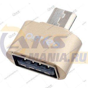 OTG Perfeo Micro PF-VI-O003 золотой