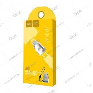 OTG Hoco UA10 USB-Micro USB серый
