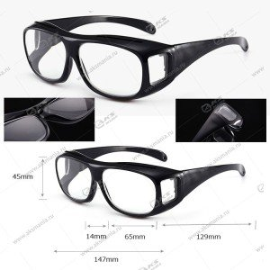 Очки с увеличительным стеклом 7102B