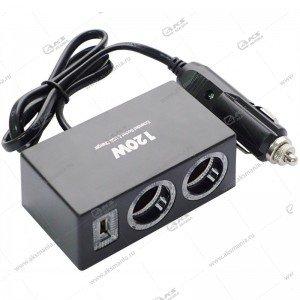 Разветвитель прикуривателя Olesson 1522 на 2 прикуривателя, 1 USB выход
