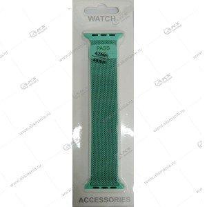 Ремешок миланская петля для Apple Watch 42mm/ 44mm мятно-зеленый