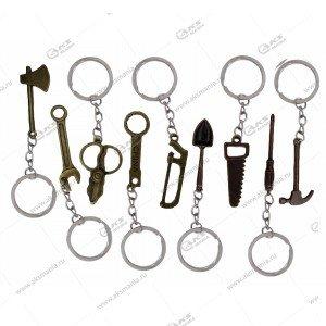"""Брелок для ключей """"Садовые инструменты"""""""