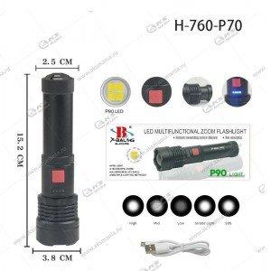 Фонарь H-760-P70 ручной
