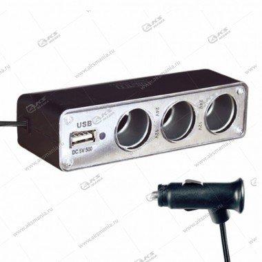 Разветвитель прикуривателя WF-0096 на 3 прикуривателя, 1 USB выход