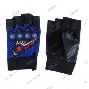 Спортивные перчатки без пальцев E2
