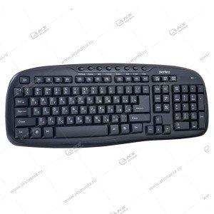 Клавиатура беспроводная Perfeo ELLIPSE PF-5000