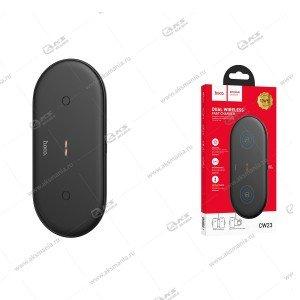 Беспроводное зарядное устройство Hoco CW23 Dual power 5W / 7.5W / 10W черный