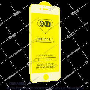 Защитное стекло Huawei Honor 7C 9D White