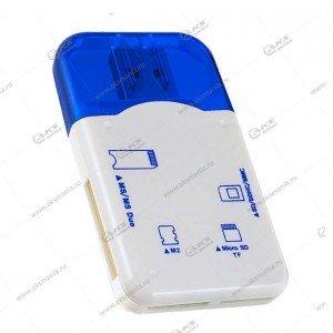 Perfeo Card Reader SD/MMC+Micro SD+MS+M2, (PF-VI-R010 Blue) синий