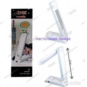 Лампа настольная YT-5852
