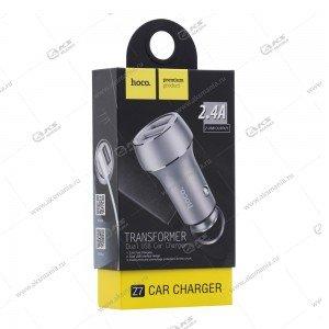 АЗУ Hoco Z7 2USB 2.4A Fast Charger серый