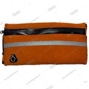 "Спортивная чехол-сумка ""Бананка"" ярко-оранжевая"