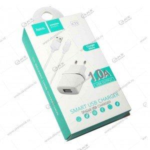 СЗУ Hoco C11 1A + кабель Micro 1m белый