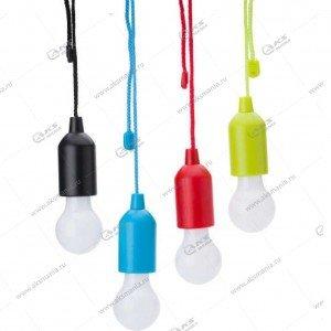 Лампа на шнурке Led Hange Lampe