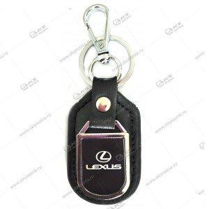 """Брелок для ключей металлический+кожа """"Lexus"""""""