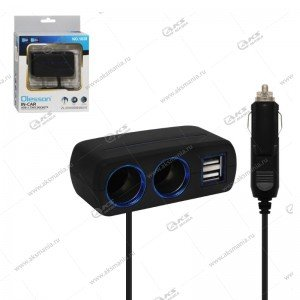 Разветвитель прикуривателя Olesson 1638 на 2 прикуривателя, 2 USB выход