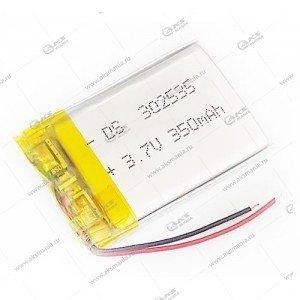 Аккумулятор универсальный 302535 350mAh литий-ионный