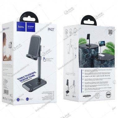 Держатель-подставка для телефонов Hoco PH27 Stable белая