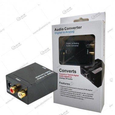 Audio Converter Digital to Analog