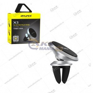 Автодержатель Awei X5 для телефона в вентиляцию магнитный серебро