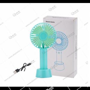 Вентилятор ручной, настольный аккумуляторный S2