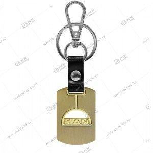 """Брелок для ключей металлический """"MAN"""""""