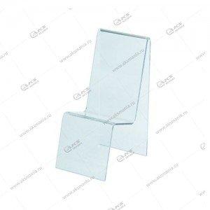 Подставка для телефонов прозрачная