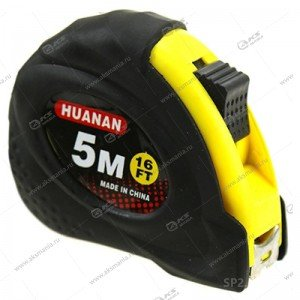 Рулетка измерительная HUANAN 5м