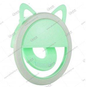 Вспышка-селфи для телефона с ушками зеленый