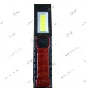Фонарь кемпинговый YX-621/YYC-123 крюк для подвеса/ встроенный аккумулятор
