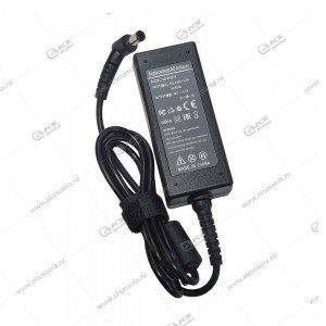 Блок питания LCD для LG 19V 1.7А разъем 6,5*4.4мм