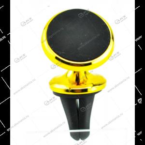 Автодержатель CXP-006 в решетку магнитный для телефона золотой