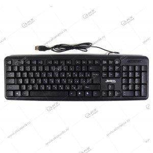 Клавиатура Jedel K11 проводная