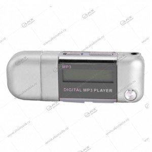 MP3-плеер Perfeo USB VI-M010-8GB Silver