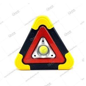 Светодиодный аварийный знак с прожектором WH-6609/YD-1345