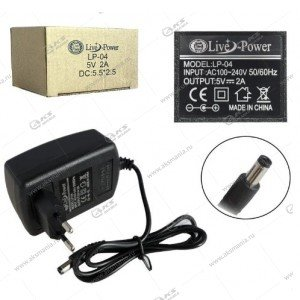 Блок питания Live-Power 5V 2A (5.5*2.1) LP-70