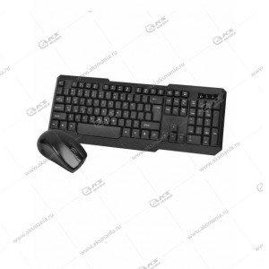Клавиатура беспроводной набор Smartbuy SBC-207295AG, черный
