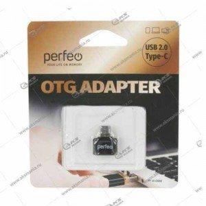 OTG Perfeo Type-C PF-VI-O008 черный