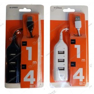 Hub 511/512 USB 2.0 4 ports