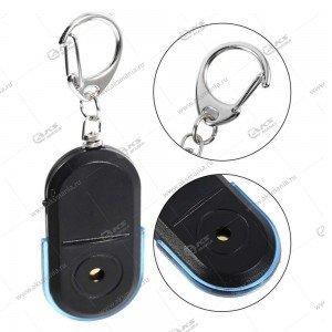 Брелок для поиска ключей YY-319