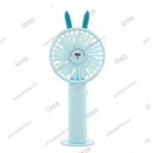 Вентилятор ручной Mini Fan B399-A