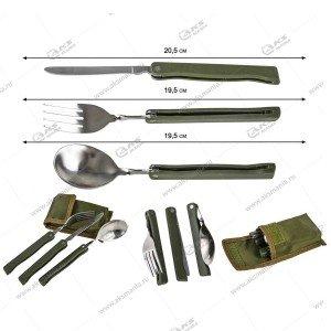Набор складных столовых приборов 3в1 A5001 (вилка, ложка, нож)