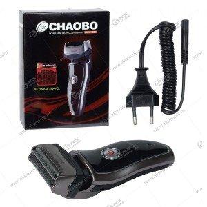 Электробритва Chao-Bo RSCW-9200
