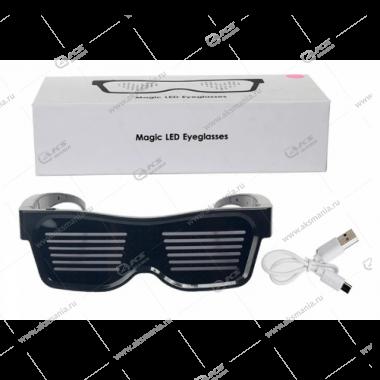 Светодиодные очки Magic LED Eyeglasses с синей анимацией