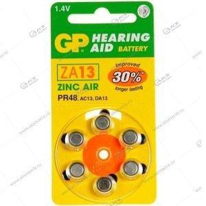 Элемент питания GP ZA13/6BL (для слуховых аппаратов)